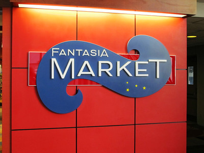 Contemporary Market sign