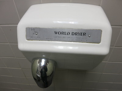 In case your world is wet