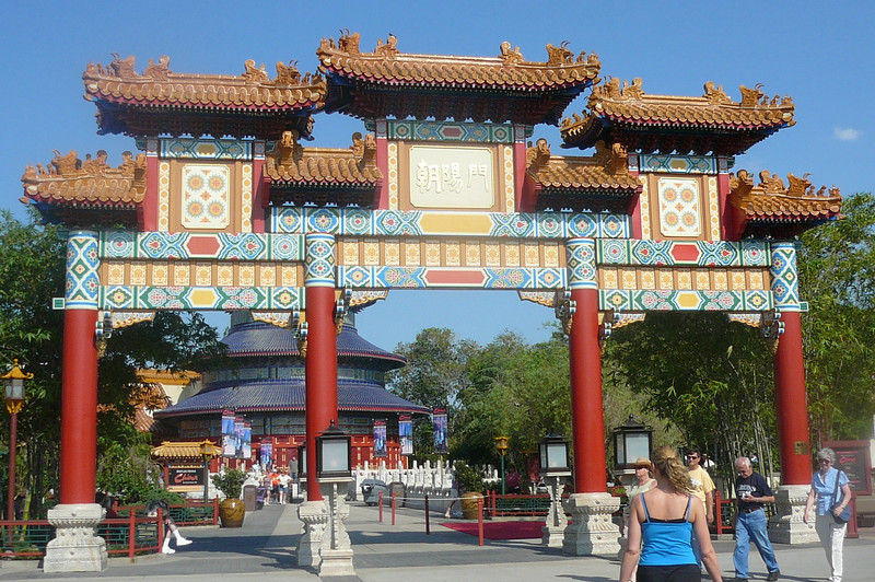"""As mentioned, when at Epcot we love going around the """"World"""" and checking out all the countries at the Showcase... there's the entrance to China... very nice! :-)"""