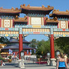 "As mentioned, when at Epcot we love going around the ""World"" and checking out all the countries at the Showcase... there's the entrance to China... very nice! :-)"