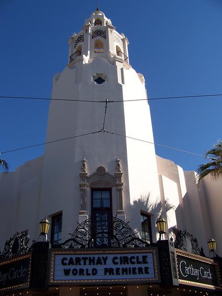 Disney California Adventure - Carthay Circle Theater