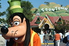 Goofy in Toontown