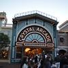 Crystal Arcade