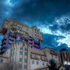 Blue Hotel - Stan