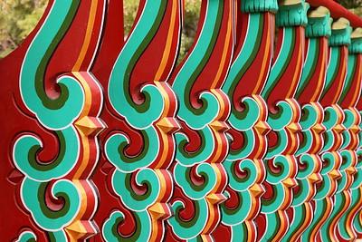 Ornate details of Gwang-Ju Pavilion, San Antonio, TX. © 2013 Kenneth R. Sheide