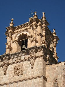 Bell tower of cathedral of Puno, Peru. © 2012 Kenneth R. Sheide