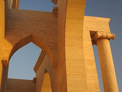 Katara Hall detail, Doha, Qatar. © 2014 Kenneth R. Sheide
