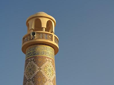 Minaret from Katara Mosque, Doha, Qatar. © 2014 Kenneth R. Sheide
