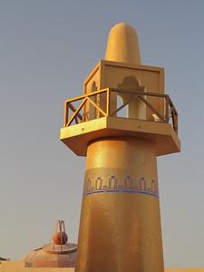 Minaret of Golden Masjid, Katara, Doha, Qatar. © 2014 Kenneth R. Sheide