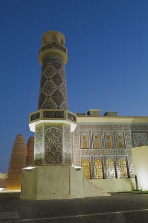 Katara mosque, minaret, and pigeon towers at dusk. Doha, Qatar. © 2014 Kenneth R. Sheide