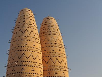 Pigeon towers, Katara, Doha, Qatar. © 2014 Kenneth R. Sheide