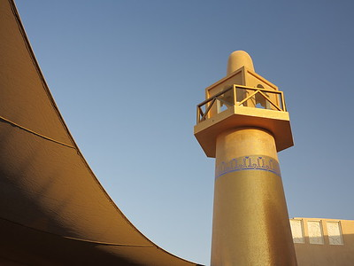Minaret from Golden Masjid, Katara, Doha, Qatar. © 2014 Kenneth R. Sheide