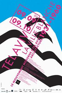 Stéphane Huot,TEL AVIV, LA VILLE BLANCHE,  2005