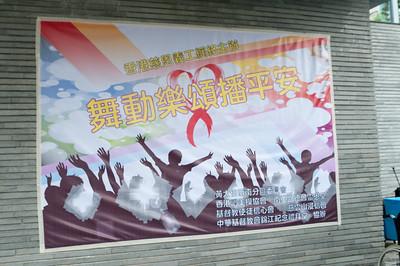 20151205 舞動樂頌播平安