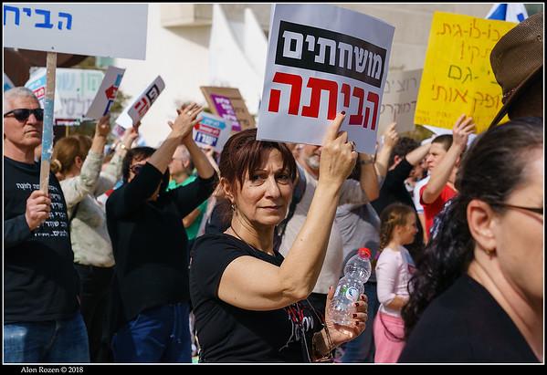 Demonstraition