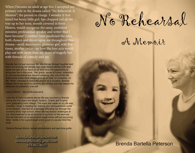 No Rehearsal Poster 14 11