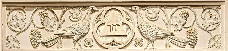Architectural Details, Central Christian Church, Lexington Kentucky