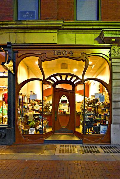 Shoe Repair Shop at Dusk, Cambridge, MA 2008