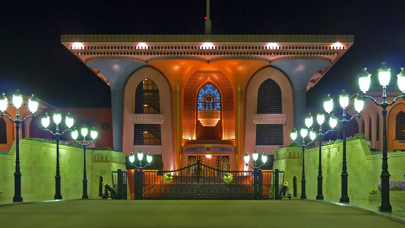 Sultan's Palace at Night, Muscat, Sultanate of Oman 2009