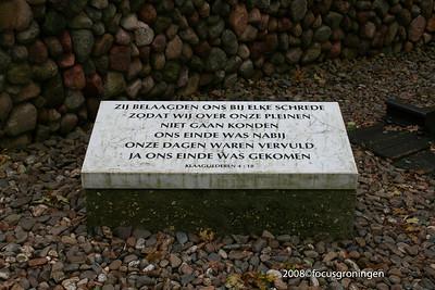 nederland 2008, hooghalen, herinneringskamp westerbork