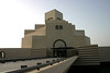 I.M. Pei Museum of Islamic art