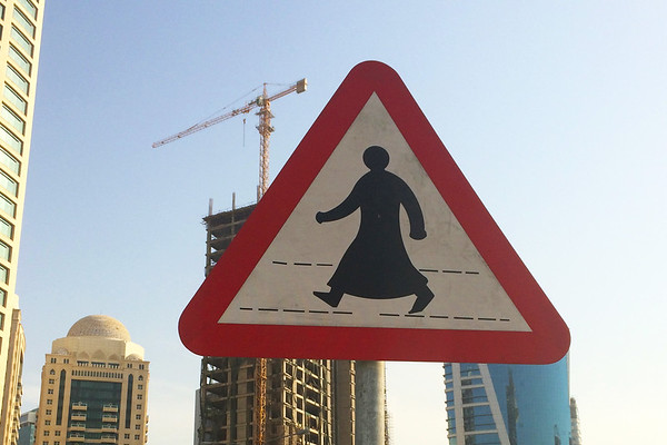 visiting doha as a woman