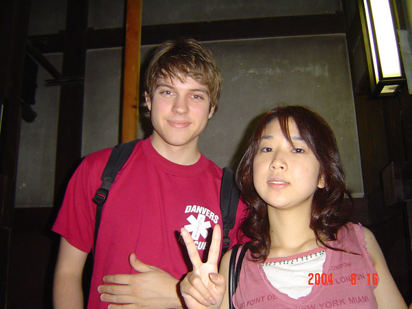 2004 - Scott and Shoko in Japan