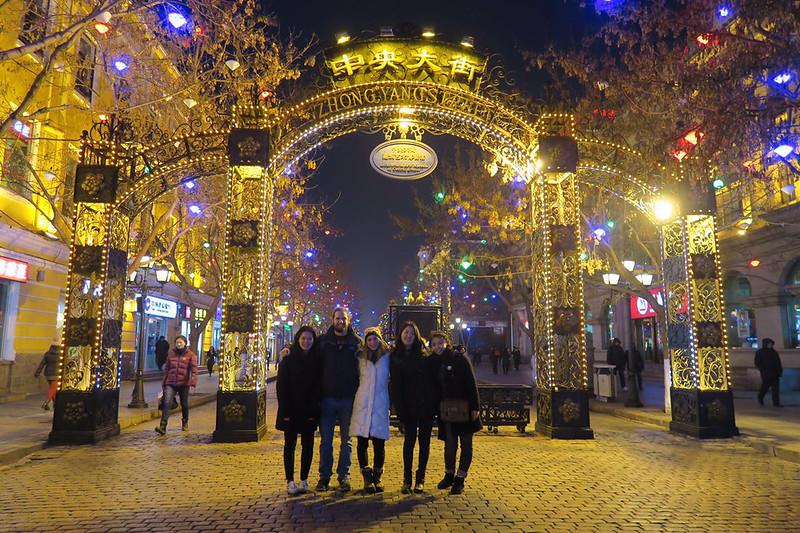 Colleen Kremer semester in Harbin, China - Spring 2016
