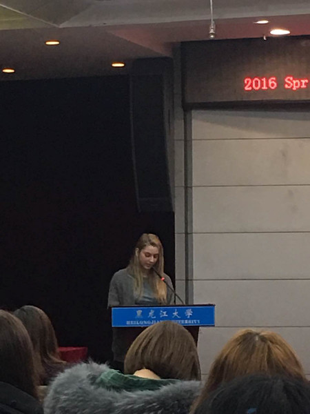 Colleen Kremer makes presentation at Heilongjiang University in Harbin - June, 2016?
