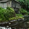 Cedar Grist Mill