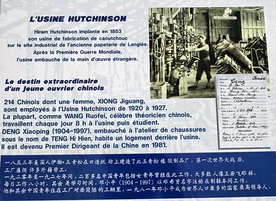 Montargis Hutchinson 1 C-Mouton