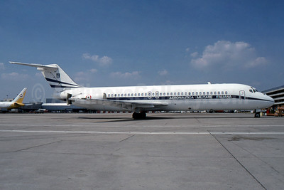 Damaged beyond repair at Moscow (Vnukovo) on February 8, 1999 when hit on ground by an Ilyushin Il-96 wingtip