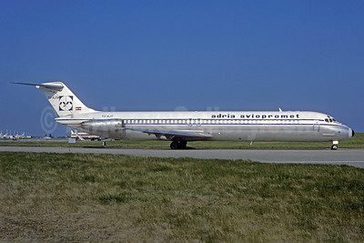 Airline Color Scheme - Introduced 1961