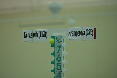 Katerina KRAMPEROVA  (CZE) [4]  vs  Oleksandra  KORASHVILI  (UKR)  (Monday)