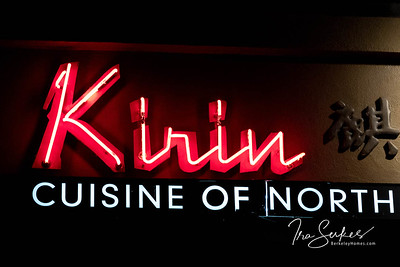 us-ca-berkeley-neon-restaurant-cafe-cafeteria-diner-kirin-1767-solano-neon-glowing-night-01