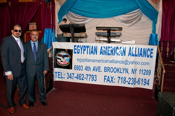 Egyptian American Alliance Event 07/07/2012