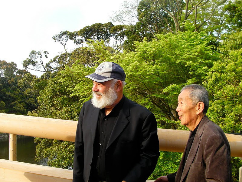 At Bridge to Ise Shrine Complex