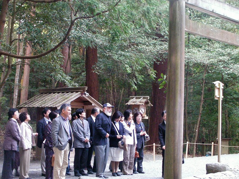 Shrine of the Wind God. The Ise Shrine complex, in the city Ise in the Mie prefecture of Japan, is one of Shinto's holiest sites. Founded in 690 A.D., it is felt that all Japanese should  try to make a pilgrimage there at least once in their lives.
