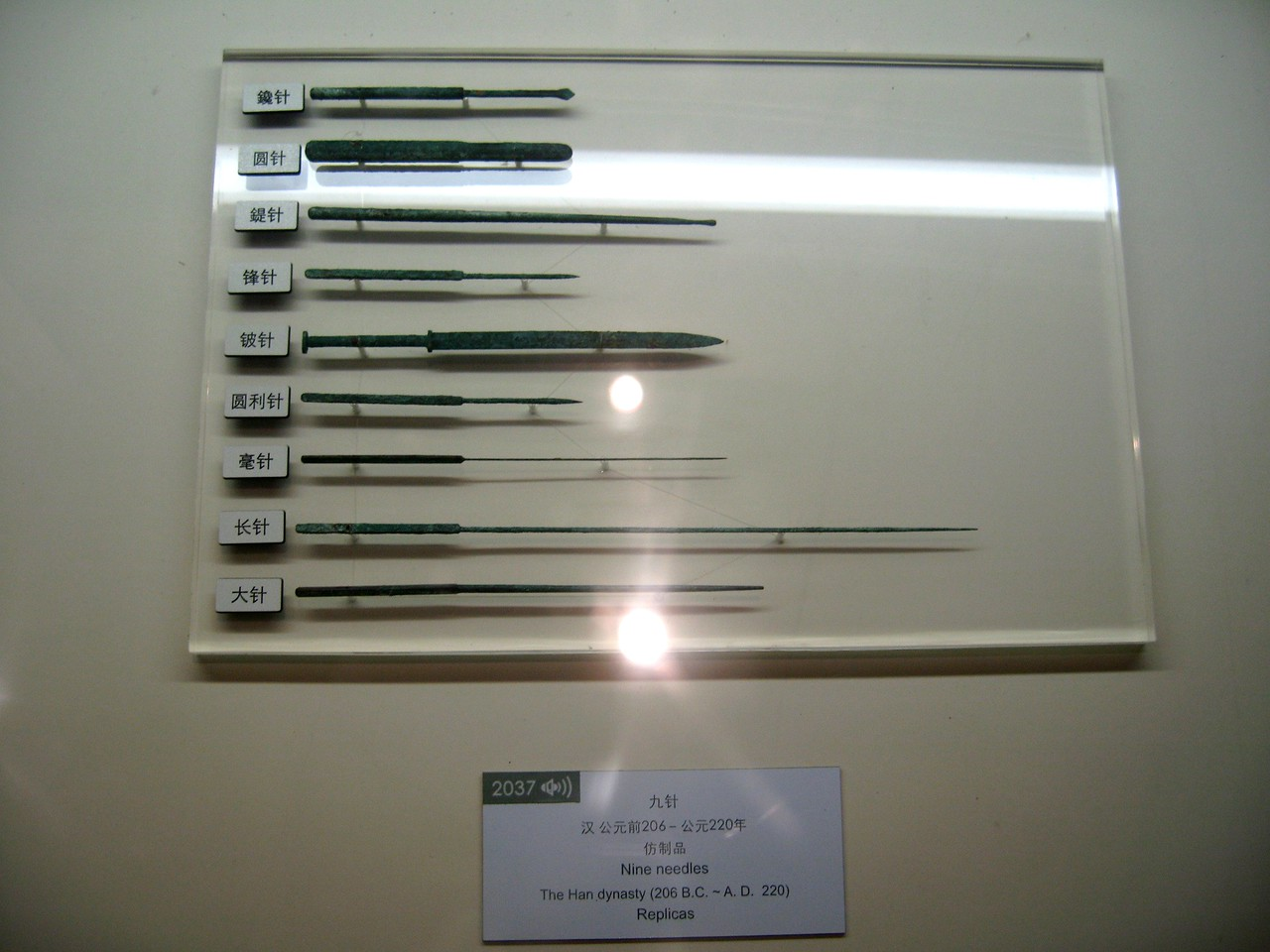 These nine needles are replicas of acupuncture needles dating back to the Han Dynasty (from 206 B.C. to 220 A.D.). The needles in those days were made of bone, but the philosophical underpinning for their use was the same as it is today - balancing Jing, Qi and Shen, the three vital elements of the human body. Jing is best described as the ultimate essence and source of life. Qi is energy and Shen is spirit.
