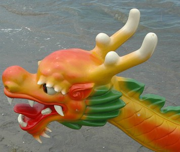 Dragonboat Events