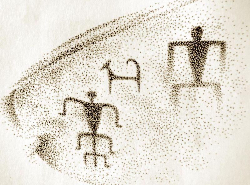 Nu'uanu Petroglyphs (pen & ink)