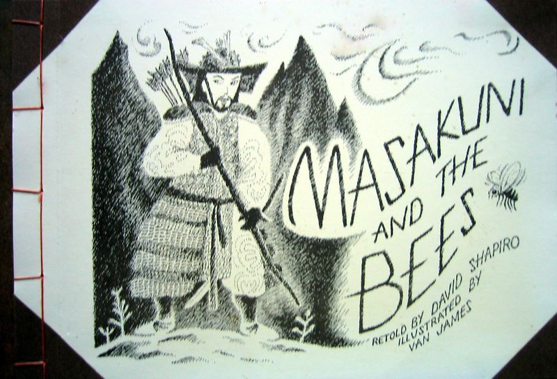 Masakuni and the Bees, cover (pen & ink)