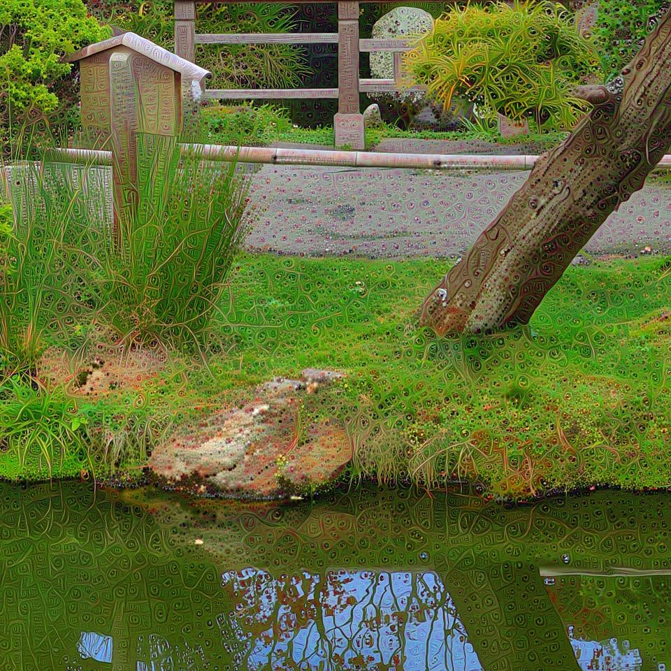Japanese Tea Garden - Detail #3