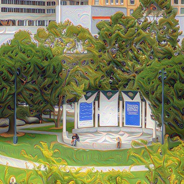 Yerba Buena Gardens - Detail #2