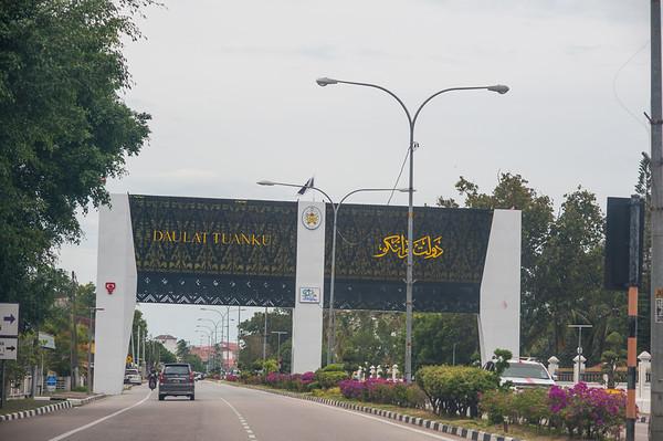 Kuala Terengganu - KT WALK