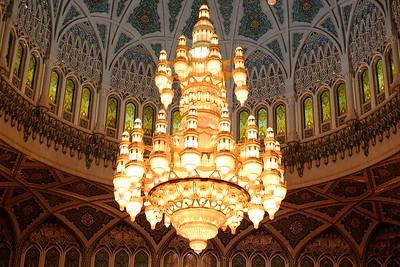 Oman: Sultan Quboos Mosque