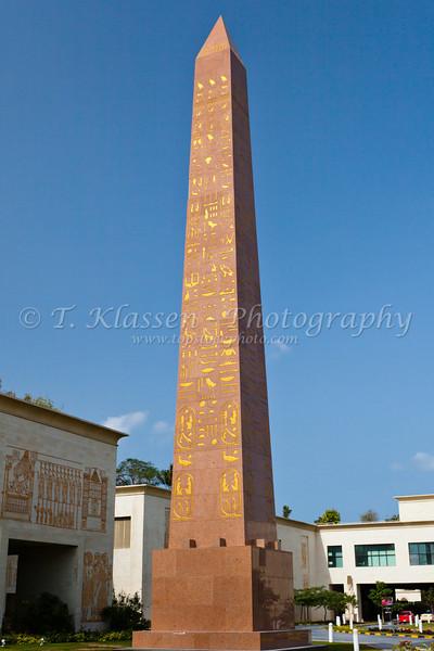 The Egyptian obelisk adjacent to the  Raffles Dubai Hotel in Dubai, UAE.