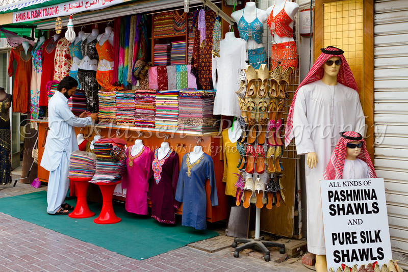 A textile shop in the markets of Dubai, UAE.