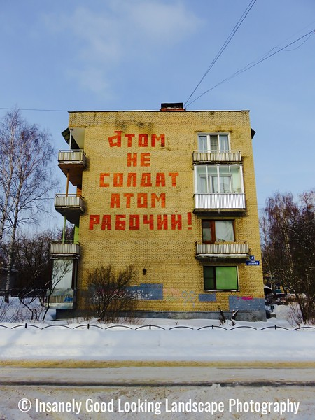 Дубна (Dubna), Moscow Oblast, Russia 2019