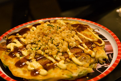 Okonomiyaki Night